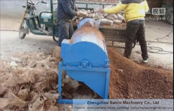 Waste Mushroon Cultivation Bag Separator, Waste Mushroon Cultivation Bag Separating Machine