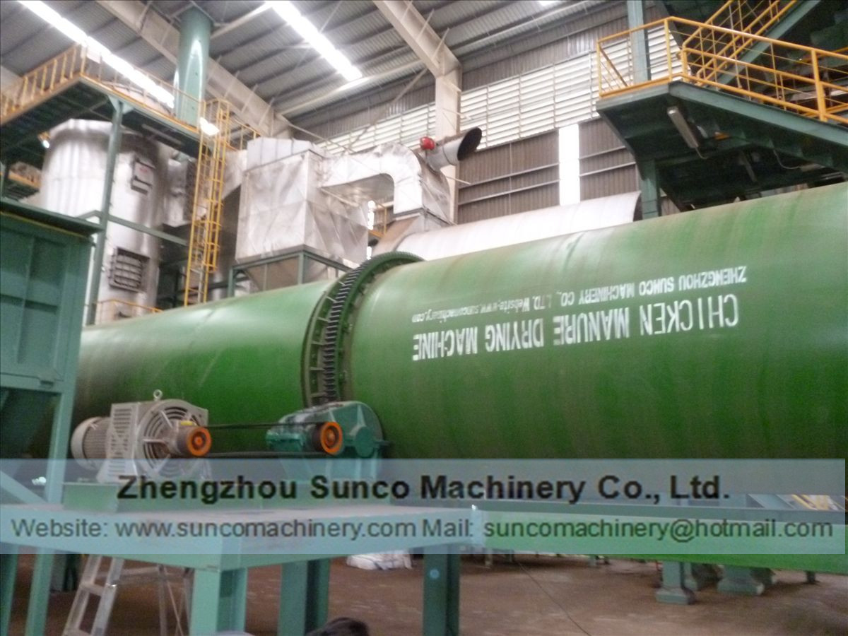 Drying Poultry Manure System , Poultry Manure Dryer, Chicken Manure Dryer